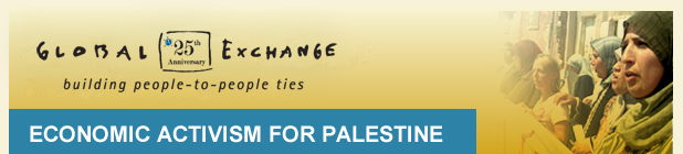 Economic Activism for Palestine Banner