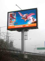 stockholme digital billboard