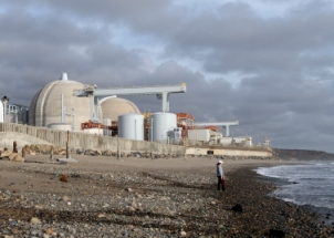 San Onofre nuclear plant in California